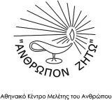 akma_logo_gr